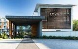 Shuum Boutigue Wellness Hotel