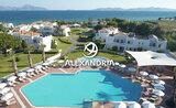 Neptune Resort & SPA