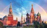 Předvánoční Moskva letecky z Bratislavy se svozem v ceně