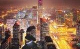 Peking a Velká čínská zeď