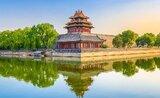 Tradiční Peking v luxusním kabátě