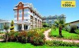 Hotel Maya World Belek (Melissa Garden)
