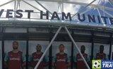 West Ham - Watford