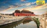 To nejlepší z Pekingu + OKOLÍ (letecky z Prahy)