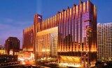 Hotel Fairmont Beijing