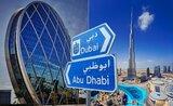 DUBAJ 4* A ABU DHABI 5* A OMAN