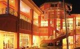 Hotel Royal Hicacos Varadero Resort & Spa