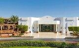 Hotel Sharm Dreams Resort (Ex Hilton Dreams)