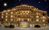 Vihren Palace Ski & Spa Resort