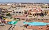 Hotel Red Sea Taj Mahal Resort & Aqua Park