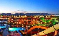 Aquapark Blu Sharm - Egypt, Sharm el Sheikh,
