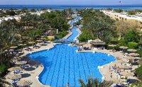 The Gate Hotel Golden Beach Hurghada - Egypt, Hurghada,