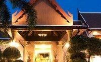 Deevana Patong Resort & Spa - Thajsko, Phuket,