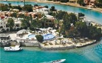 Sultan Bey Resort - Egypt, El Gouna,