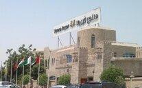 Verona Resort - Sharjah, Spojené arabské emiráty