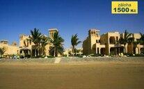 Hilton Al Hamra Beach & Golf Resort - Ras Al Khaimah, Spojené arabské emiráty