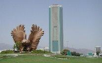 City Tower Hotel - Fujairah, Spojené arabské emiráty