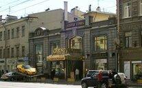 Author Boutique Hotel - Petrohrad, Rusko