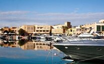 Captain's Inn El Gouna - El Gouna, Egypt