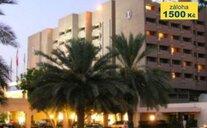 InterContinental Hotel Muscat - Muscat, Omán