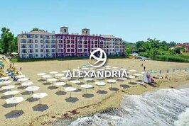 Primea Boutique Apartments - Bulharsko, Carevo,
