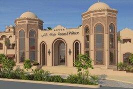 The Grand Palace - Egypt, Hurghada,