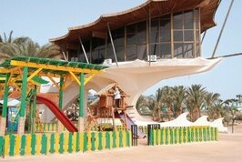 Magawish Village & Resort - Egypt, Safaga,