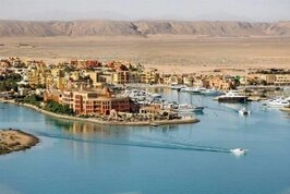 Three Corners Ocean View Hotel - Egypt, El Gouna