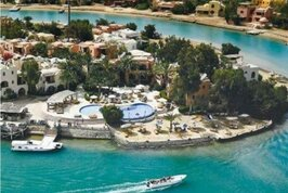 Sultan Bey Resort - Egypt, El Gouna