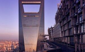 Park Hotel Hyatt Shanghai - Šanghaj, Čína