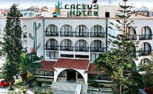 Recenze Cactus Hotel - Larnaca, Kypr