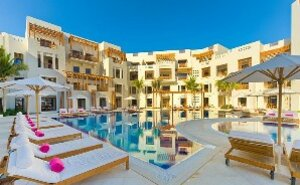 Sifawy Boutique Hotel - Muscat, Omán