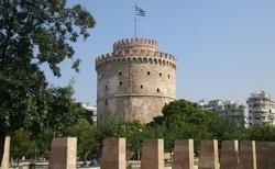 Soluň - Bílá věž