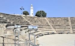 Starodavne divadlo Pafos