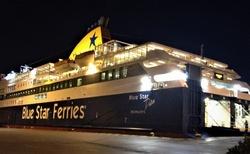 Trajekt v pristave Pireus.