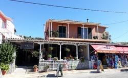 Tsoukalades - Taverna Psaropoula