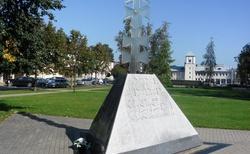 08 MONUMENT PARTIZÁNŮ (Vidmantas Gylikis a Marius Morkūnas 2009)