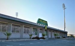 Stadion AEK Larnaca