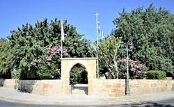 Park v obci Kiti