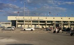 Cesta na Thassos - letiště Kavala