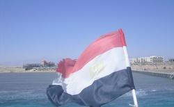 Egyptská vlajka-začátek výletu